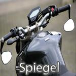 Spiegel_mt09